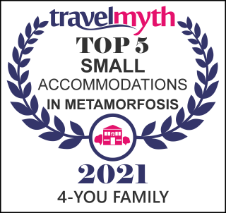 Metamorfosis small hotels