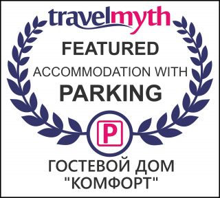 Rostov on Don hotel with parking