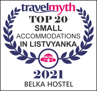 Listvyanka small hotels