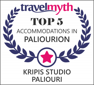 hotels in Paliourion