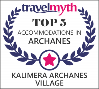 hotels in Archanes