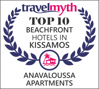 Kissamos beachfront hotels