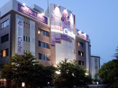 Hotel Lotus Otsu (Adult Only)