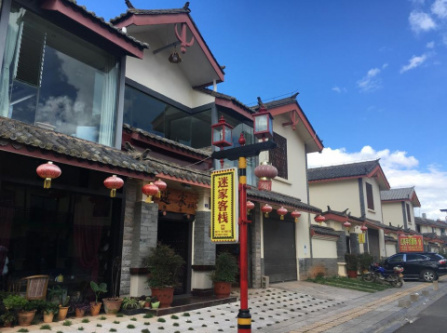 Stone Forest Mijia Guest House