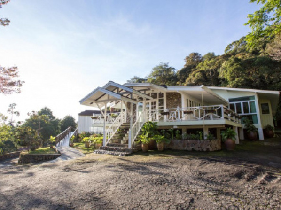 Sutera Sanctuary Lodges At Kinabalu Park