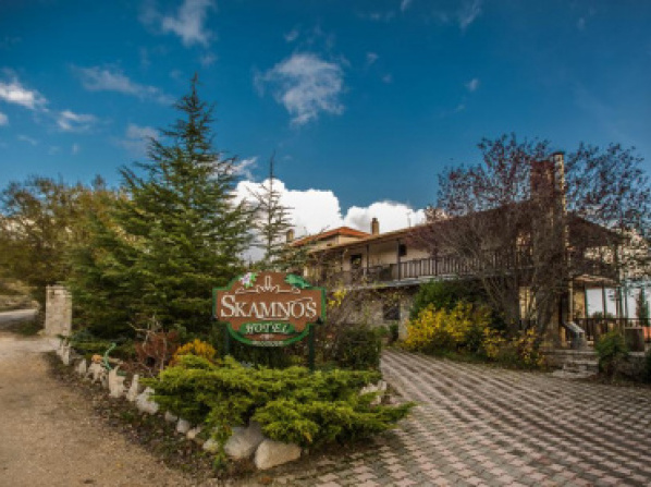 Boutique Hotel Skamnos