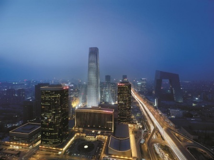 Shangri-la China World Summit Wing, Beijing