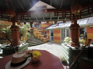 The Dyehouse