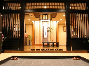 丸山温泉 古城館 (Maruyama Onsen Kojyokan)